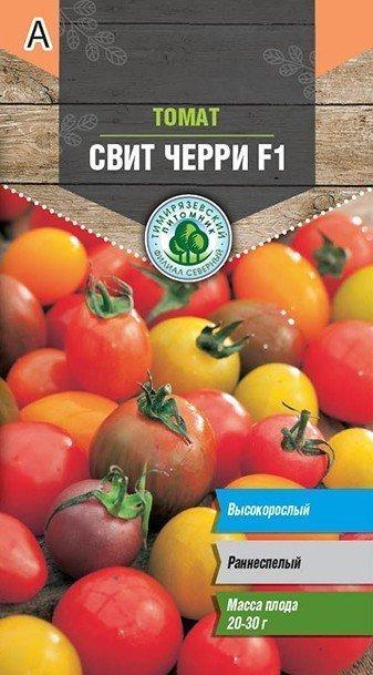 Семена Тимирязевский питомник томат Свит черри 0,1г 11604156