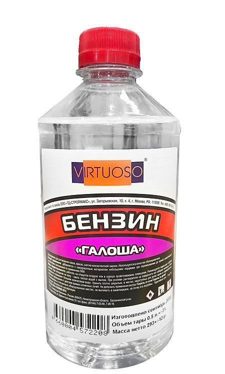 Нефрас (бензин-галоша) VIRTUOSO 0,5л