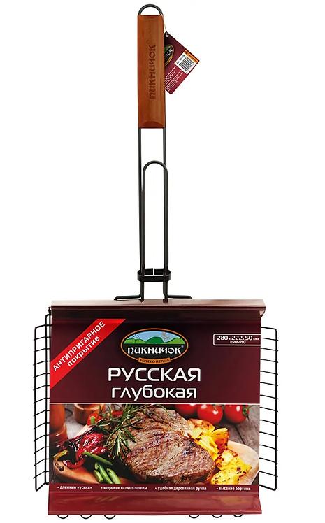 Решетка-гриль РУССКАЯ глубокая  c антипригарным покрытием ПИКНИЧОК 11597812
