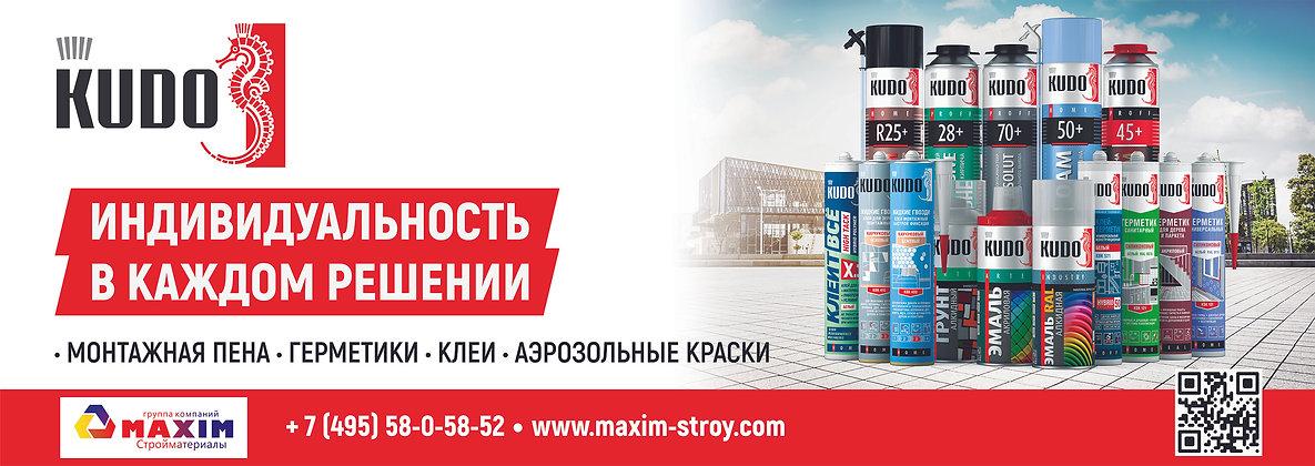 MAXIMA_5250x1860_2-01.jpg