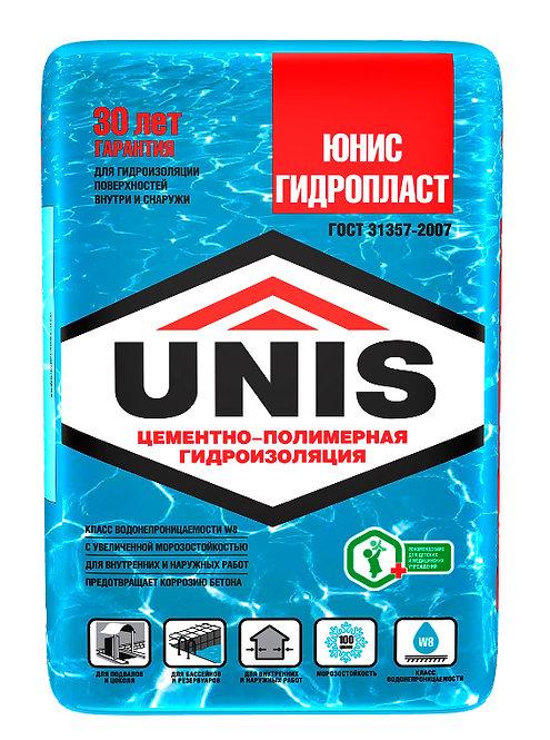Гидропласт UNIS, 20 кг