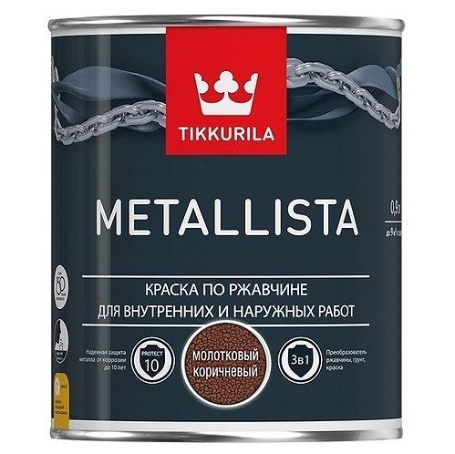 Краска по ржавчине 3 в 1 TIKKURILA METALLISTA молотковая коричневый (0,4л) 2173