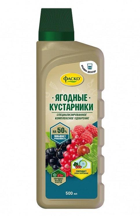 Жидкое удобрение ФАСКО для Ягодных кустарников 0,5л 11587638
