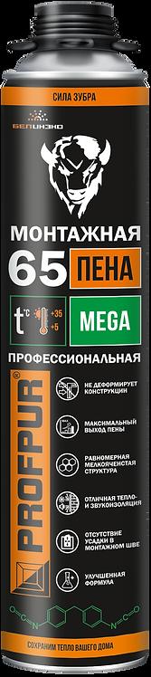 Пена монтажная профессиональная PROFPUR MEGA, 870мл