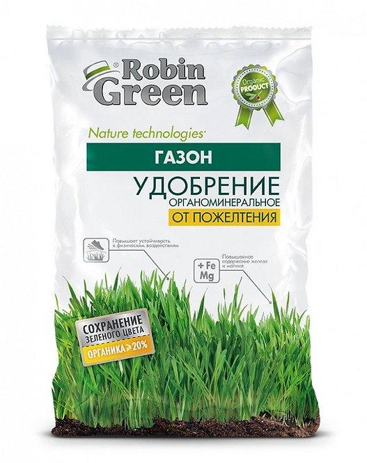 Удобрение РОБИН ГРИН  от пожелтения газона гранулы 1кг 11600025