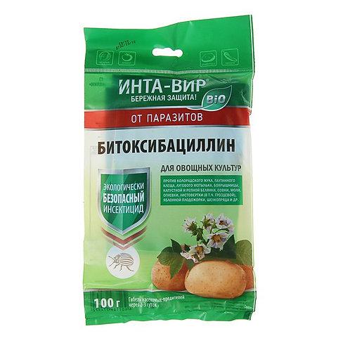 Битоксибациллин ИНТА-ВИР, 100 гр 11599436