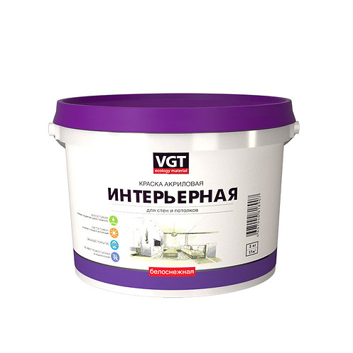 Краска VGT Белоснежная интерьерная влагостойкая ВД АК 2180
