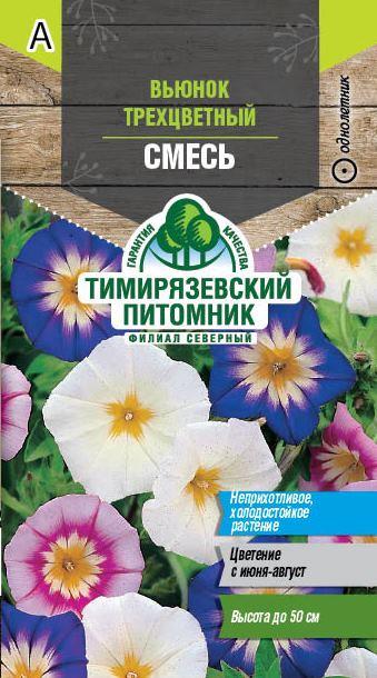 Семена Тимирязевский питомник цветы вьюнок смесь  0,5г 11604172