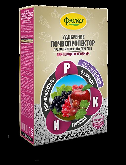 Удобрение минеральное 5М  почвопротектор для плодово-ягодных культур ФАСКО®, 1кг