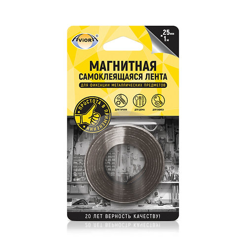 Магнитная клейкая лента AVIORA, 25 мм х 1 м