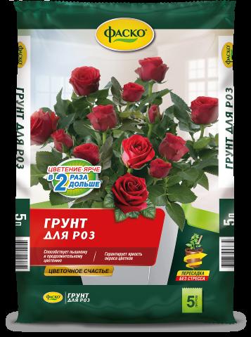 Грунт для роз ФАСКО Цветочное счастье, 5л 11587593