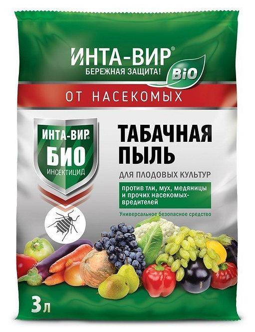 Табачная пыль ИНТА-ВИР 3 кг 11596623