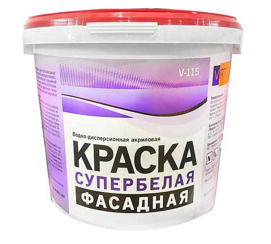 Краска фасадная супербелая V 115 VIRTUOSO ВД-АК 1115