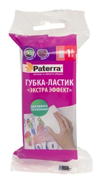 Губка меламиновая Extra Эффек PATERRA 52х110х40мм  в пакете с подвесом