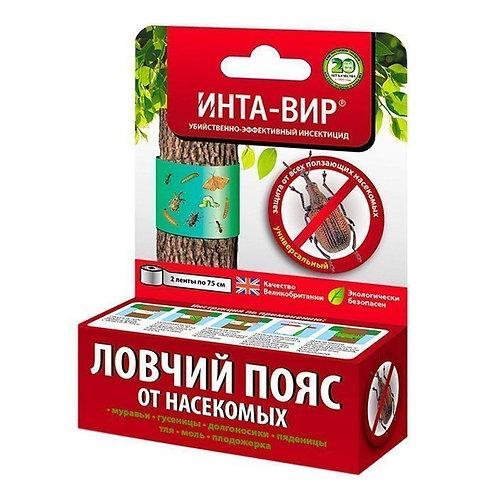 Ловушка клеевая для насекомых-вредителей  ИНТА ВИР  2 ленты, 11602045