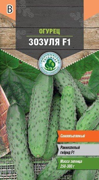 Семена Тимирязевский питомник огурец Зозуля 0,3г 11604134