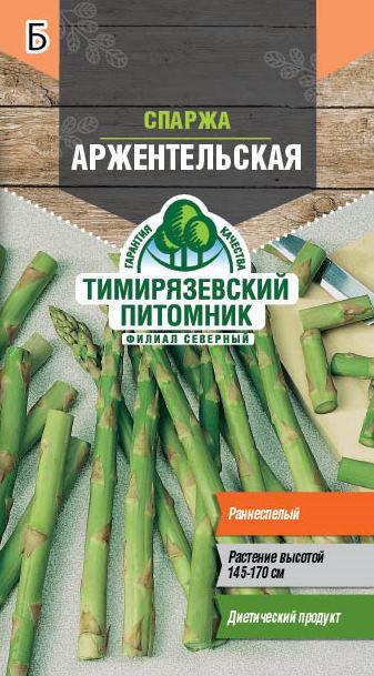 Семена Тимирязевский питомник спаржа Аржентельская 0,5г 11604154