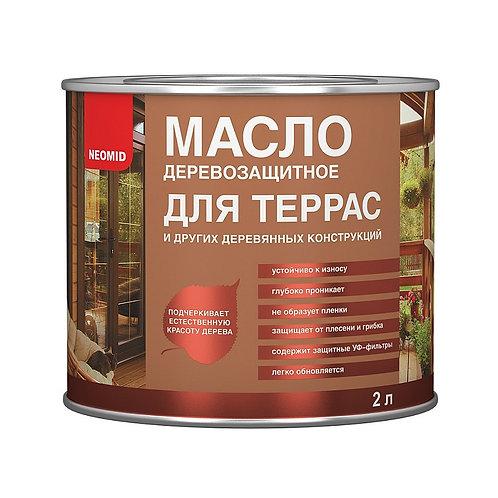 Масло для террас NEOMID деревозащитное, 2 л