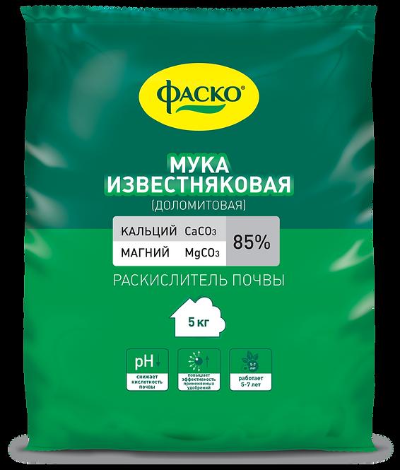 Мука доломитовая (известняковая) ФАСКО, 5 кг 11587795