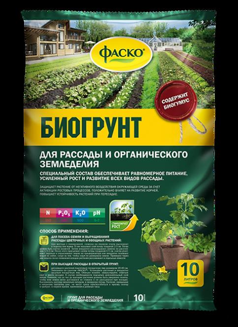 Грунт ФАСКО для органического земледелия с биогумусом 10л 11587469