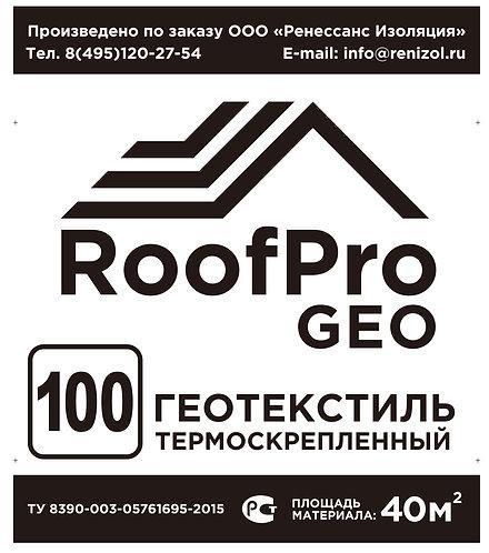 Геотекстиль RoofPro ГЕО 100 г/кв.м (25мх1,6м,40м2) 11598193