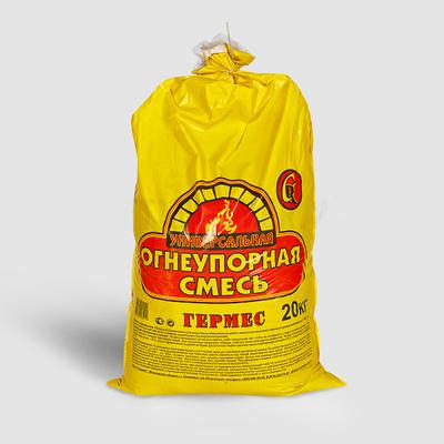 Огнеупорная смесь Гермес 5кг, 20 кг