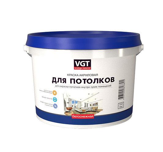 Краска VGT для потолков Белоснежная ВД АК 2180