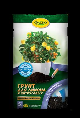 Грунт для лимона и цитрусовых ФАСКО  Цветочное счастье, 5 л 11587596