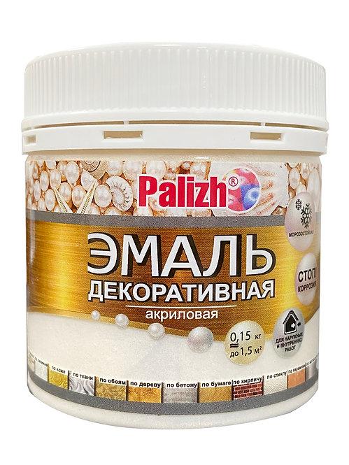 Эмаль акриловая декоративная №93 Palizh жемчуг 0,15кг