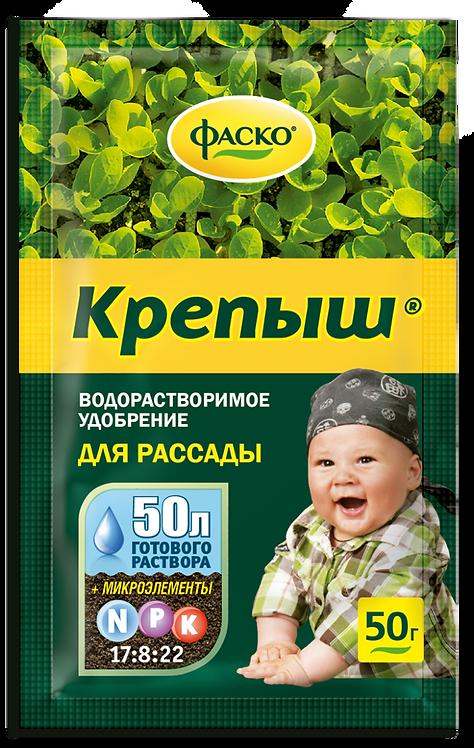 Удобрение минеральное водорастворимое для рассады ФАСКО® Крепыш, 50 г