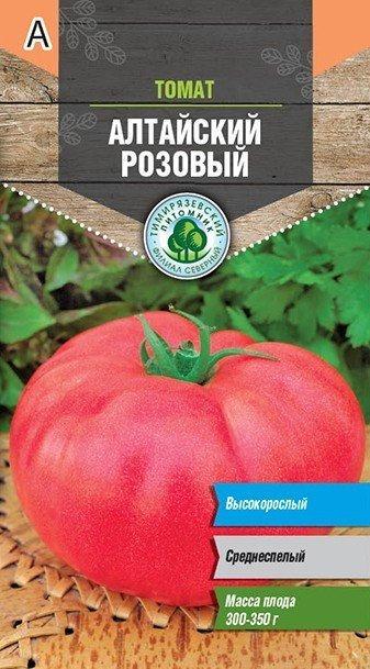 Семена Тимирязевский питомник томат Алтайский розовый 0,2г 11604186