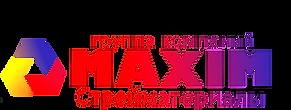 лого прозрачный_edited.png