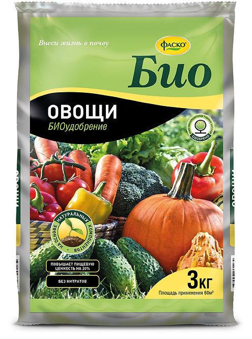 Био удобрение для овощей ФАСКО, 3 кг 11605166