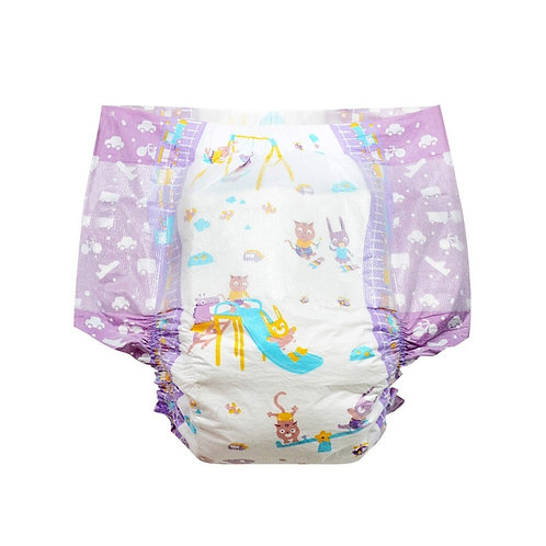 Diapers (120 count)
