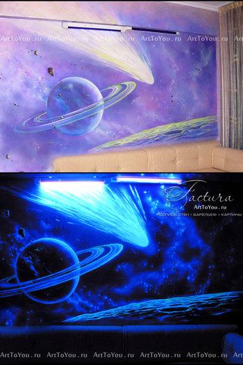 """Роспись стен """"Космос"""" Флоурисцентными красками"""