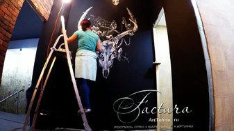 Видео процесс создания росписи стен в баре