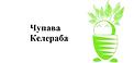 Logo Čupave Kelerabe PNG.png