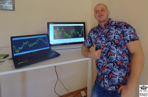 Best desk for FOREX trading