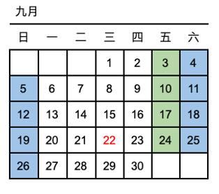 Screenshot 2021-05-31 at 6.02.47 PM.png
