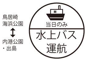KISARAZU PARK BAY FESTIVAL-029_edited.jp