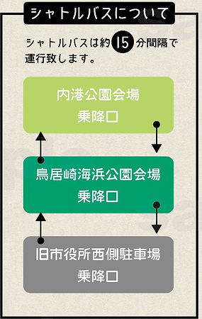 hirobesama_front03.jpg