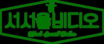 wsv logo formal 200323.png