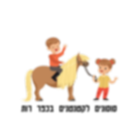 לוגו סוסנים קטן.png