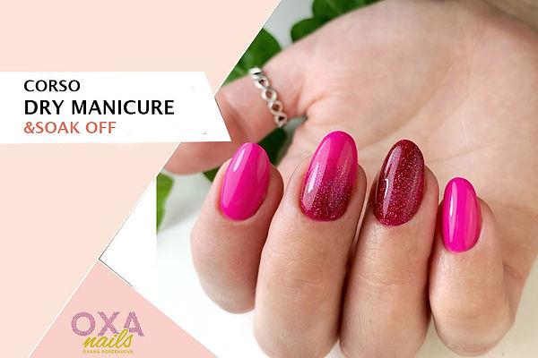 CORSO dry manicure&soak off.jpg