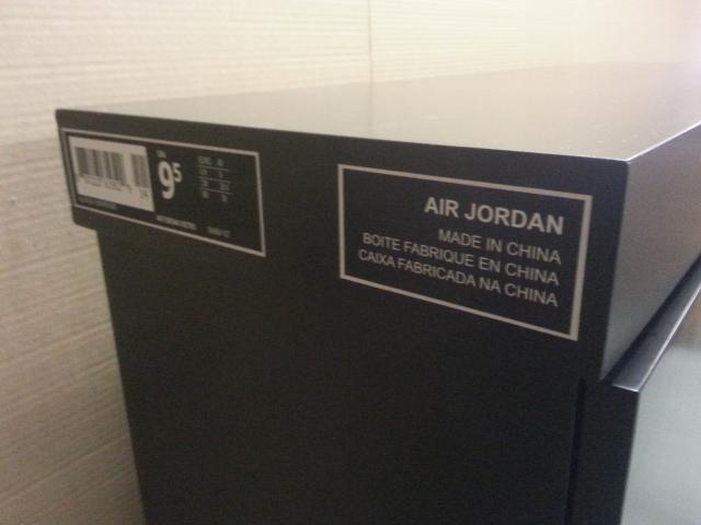 Jordan Shoe Cabinet Tags