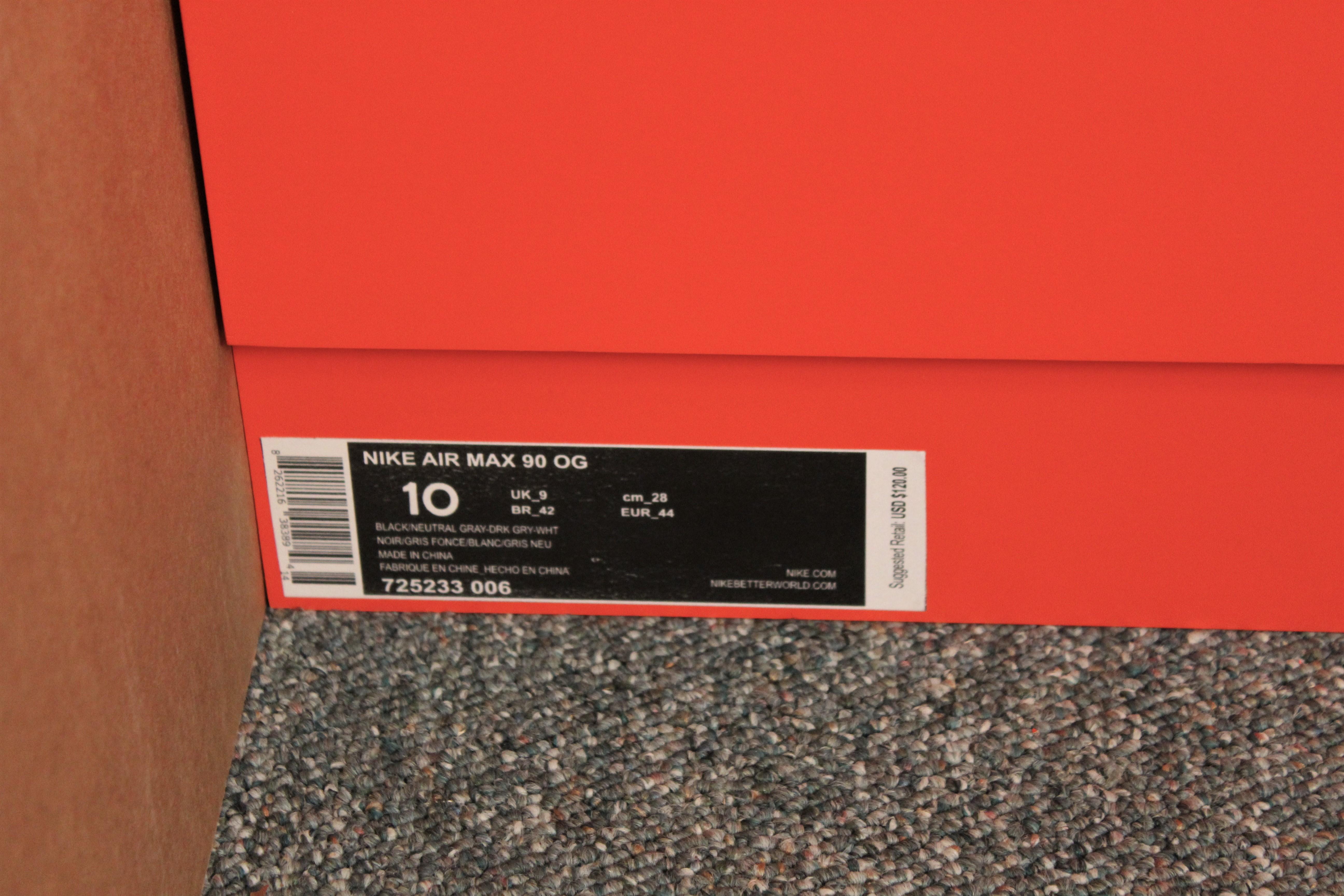 Nike Shoe Box Label