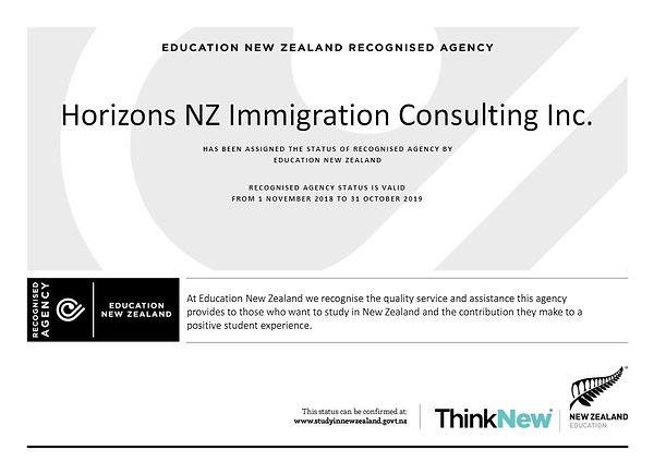 EDUCATION NZ.JPG