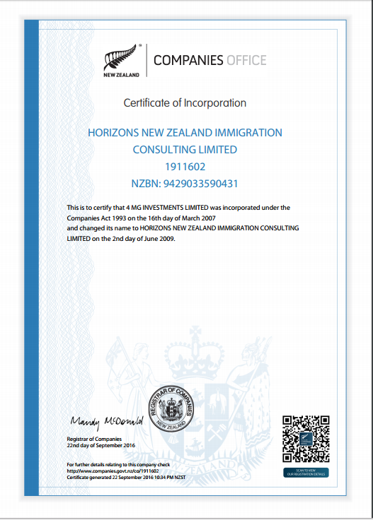 Certificate of Incorporation - East