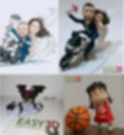 Statuine 3d personalizzate MiniMe busti 3d action figure 3d - Easy 3D Shop Lab Stampa 3d Palermo