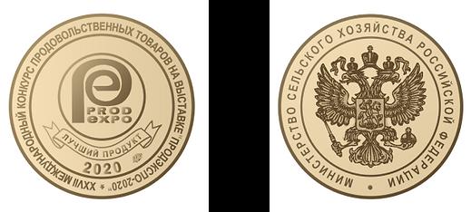 продэкспо 2020 - товар года - бронза.png